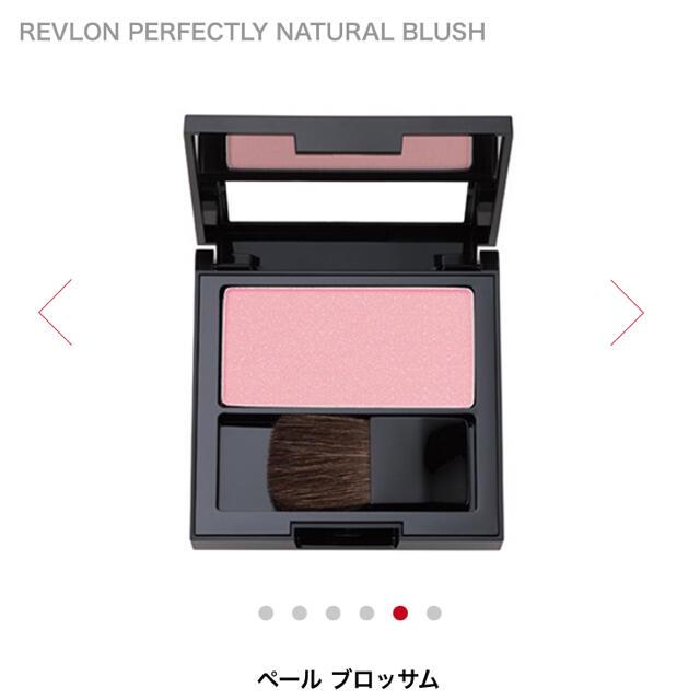 REVLON(レブロン)のレブロン パーフェクトリー ナチュラル ブラッシュ 360 コスメ/美容のベースメイク/化粧品(チーク)の商品写真
