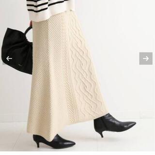 IENA - IENA アランロングスカート