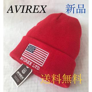 ❤️大人気‼️AVIREX暖かニット帽‼️豪華刺繍