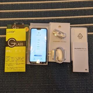 ファーウェイ(HUAWEI)のHUAWEI P20 Lite ファーウェイ 32GB SIMフリー(スマートフォン本体)