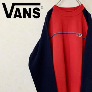 VANS - old VANS 90年代 スウェット トレーナー ロゴ刺繍 ワンポイント 美品