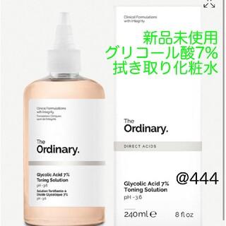 ジオーディナリー グリコール酸 拭き取り化粧水