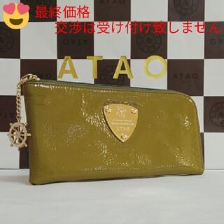 アタオ(ATAO)の《美品》アタオ リモエナメル オリーブ 舵チャーム (本体のみ)(財布)