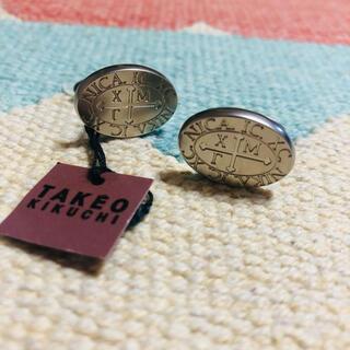タケオキクチ(TAKEO KIKUCHI)の新品 タケオキクチ カフス(カフリンクス)