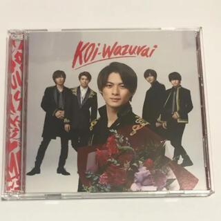 Johnny's - King&Prince キンプリ koi-wazurai 初回限定盤B DVD