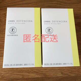 オルビス(ORBIS)のオルビス ディフェンセラ  30包×2箱(その他)