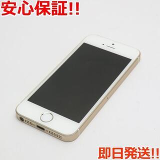 アイフォーン(iPhone)の美品 SIMフリー iPhoneSE 16GB ゴールド (スマートフォン本体)