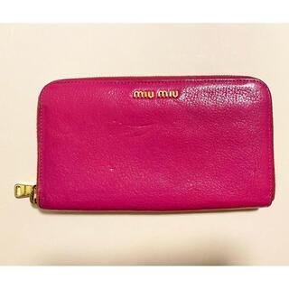miumiu - 【ミュウミュウ】長財布