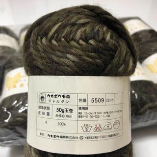 毛糸10玉 (カネボウ   ジャルダン)