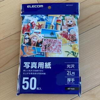エレコム(ELECOM)の写真用紙 光沢 2L判(その他)