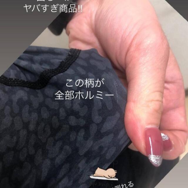 グラントイーワンズ ダイヤモンドホルミーVブラトップ size LL レディースのトップス(タンクトップ)の商品写真