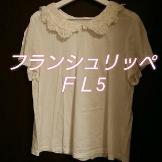 franche lippee - 日本製 フランシュリッペ 白 Tシャツ 襟付き 大きいサイズ FL5