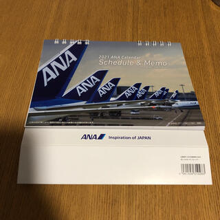 エーエヌエー(ゼンニッポンクウユ)(ANA(全日本空輸))のANA 2021年 カレンダー(カレンダー/スケジュール)