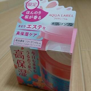 AQUALABEL - 資生堂 アクアレーベル スペシャルジェルクリームN (モイスト) S(90g)