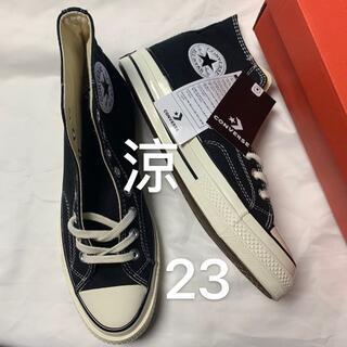 CONVERSE - 【新品】23cm コンバースチャックテイラー70 CT70