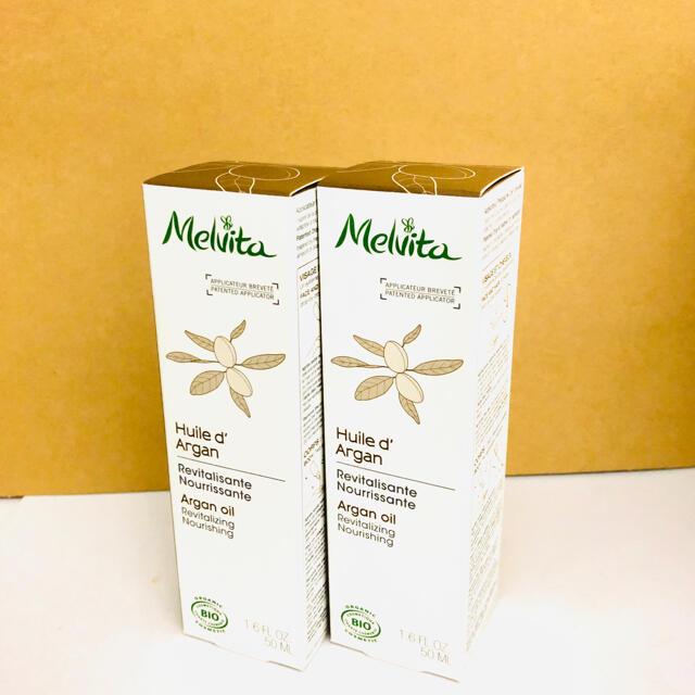 Melvita(メルヴィータ)のメルヴィータ アルガン オイル 50ml 2本セット コスメ/美容のボディケア(ボディオイル)の商品写真