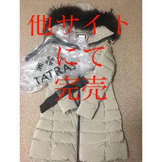 TATRAS - タトラス★★★ベージュ size02