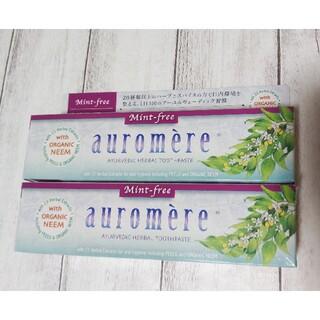 オーロメア(auromere)の【新品】auromere 歯磨き粉(歯磨き粉)