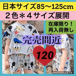 ディズニー(Disney)の20/ディズニーセットアップ★グレー・120cm★韓国子供服★韓国こども服(Tシャツ/カットソー)