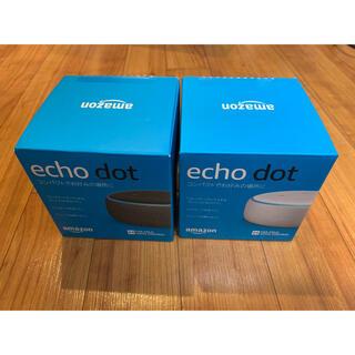 エコー(ECHO)のamazon echo dot  第3世代 2個 チャコール サンドストーン(スピーカー)