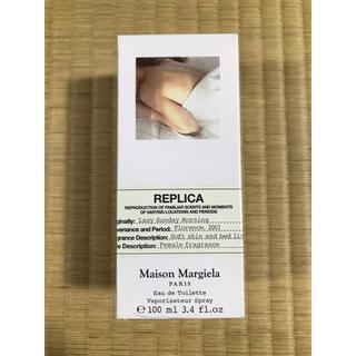 Maison Martin Margiela - メゾンマルジェラ レイジーサンデーモーニング 香水 100ml