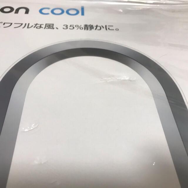 Dyson(ダイソン)のダイソン Dyson Cool AM07LFWS スマホ/家電/カメラの冷暖房/空調(扇風機)の商品写真