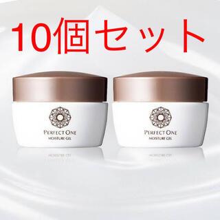 パーフェクトワン(PERFECT ONE)のパーフェクトワン モイスチャージェル 75g (10個セット)(オールインワン化粧品)