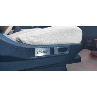ミツビシ(三菱)の新型 デリカ 運転席 電動シート スイッチ ベース カバー アクセントパネル(車内アクセサリ)