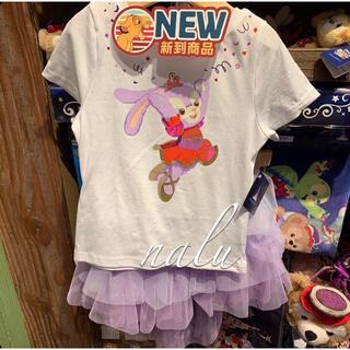 Disney - 香港ディズニー♡新作✨15周年記念 キッズステラルーTシャツスカートセット
