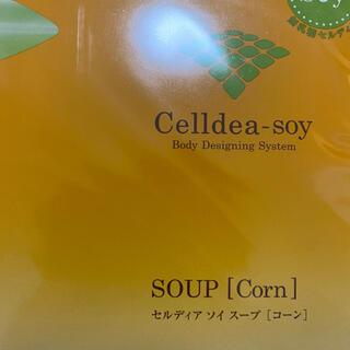 ダイアナ(DIANA)のダイアナ セルディア コーン(ダイエット食品)
