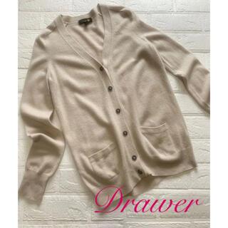 Drawer - Drawer ドゥロワー♡ カシミヤ100% カーディガン