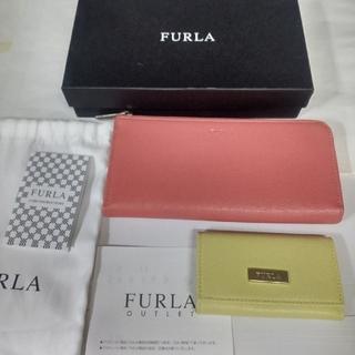 Furla - FURLA 財布 キーケース6連 2点セット