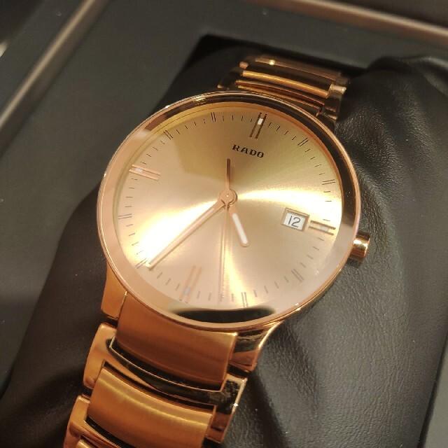 RADO(ラドー)のラドー セントリックス RADO  R30527253 メンズの時計(腕時計(デジタル))の商品写真