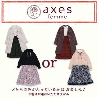 アクシーズファム(axes femme)のaxesfemmeワンピース(ロングワンピース/マキシワンピース)