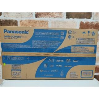 パナソニック(Panasonic)のPanasonic DIGA(ディーガ)DMR-2cw200(ブルーレイレコーダー)