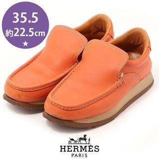 エルメス(Hermes)のエルメス スニーカー スリッポン 35.5(約22.5cm)(スリッポン/モカシン)