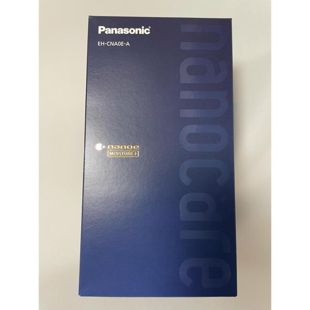 Panasonic(パナソニック)の【Sakura】様専用出品 EH-CNA0E-A ナノケア スマホ/家電/カメラの美容/健康(ドライヤー)の商品写真