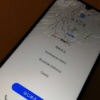 ファーウェイ(HUAWEI)のジャンク品!SIMフリー!Huawei nova lite 3(スマートフォン本体)