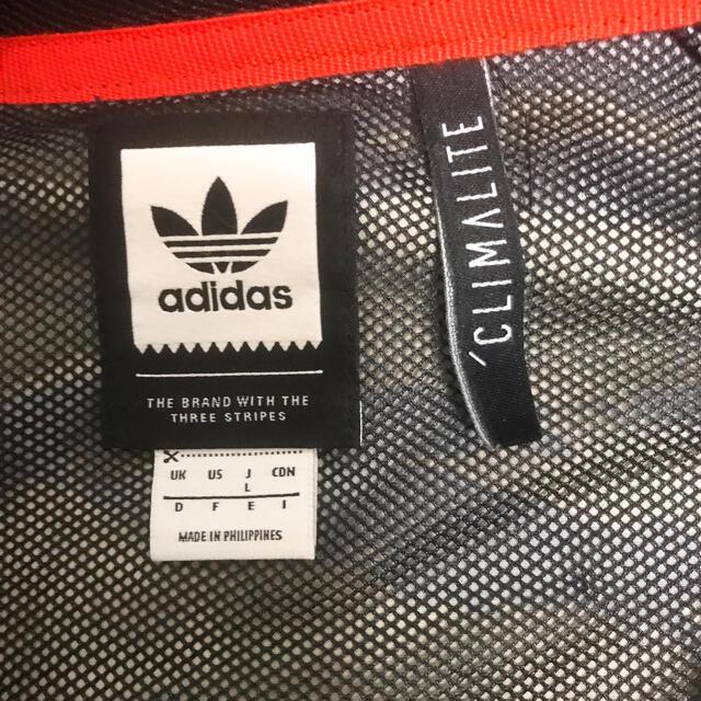 adidas(アディダス)の【期間限定格安出品】adidas originals ナイロンジャケット 迷彩 メンズのジャケット/アウター(ナイロンジャケット)の商品写真