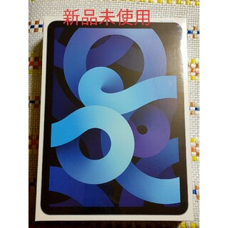 iPad - Apple iPad Air 第4世代 64GB