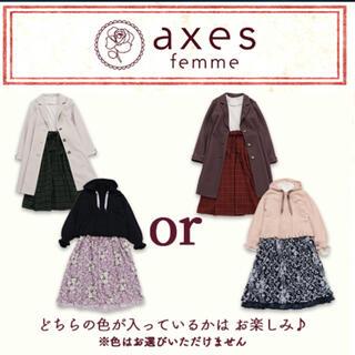 アクシーズファム(axes femme)のaxesfemme花柄スカート(ひざ丈スカート)