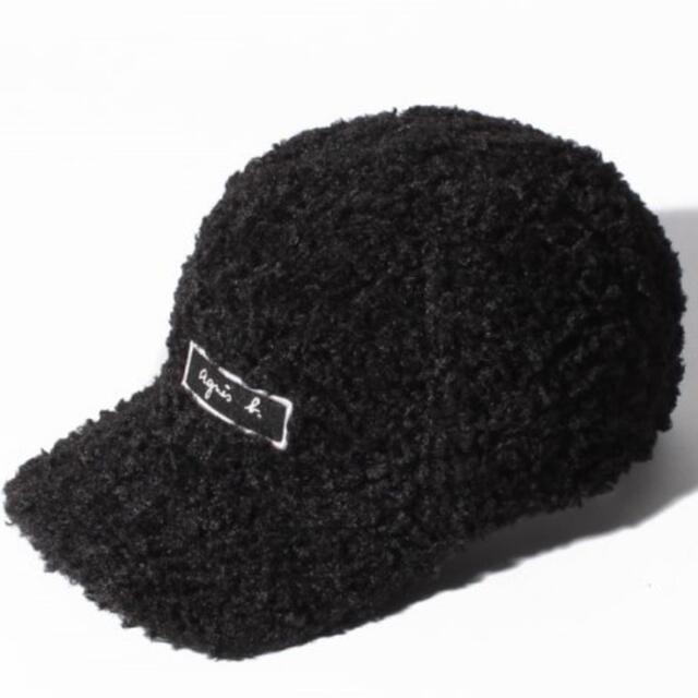 agnes b.(アニエスベー)の新品未使用✳︎アニエスベー ボアキャップ キッズ/ベビー/マタニティのこども用ファッション小物(帽子)の商品写真