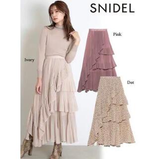 snidel - シアーボリュームプリーツスカート snidel