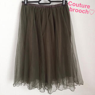 Couture Brooch - 1/21まで値下げ♡クチュールブローチ♡チュールスカート♡スカート