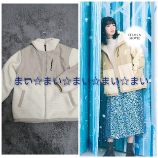 niko and... - ニコアンド ワイド切替ボアジャケット