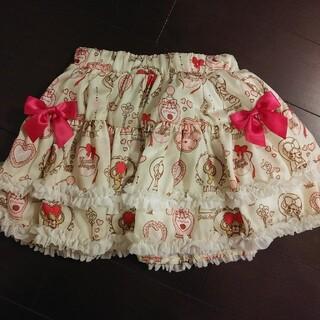 EARTHMAGIC - 美品♡パフューム♡Perfume♡スカート♡
