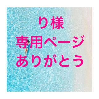 スナイデル(snidel)のり様専用ページホワイト(シャツ/ブラウス(長袖/七分))