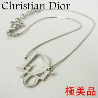 クリスチャンディオール(Christian Dior)のディオール 極美品 ロゴ スネーク チェーン ネックレス ペンダント(ネックレス)
