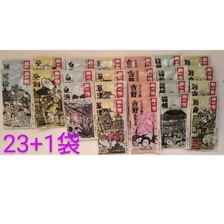 Kracie - 入浴剤【旅の宿】7種23袋+奥飛騨にごり湯1袋