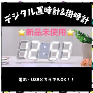 新品★送料込★デジタル 壁掛け 置時計 インテリア 立体 ウォール 3D LED